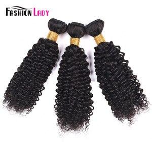 Image 5 - Mode Dame Pre farbige Brasilianische Haarwebart Bundles Verworrene Wellung Bundles 3 stücke Menschliches Haar Weben Natürliche Farbe Nicht  remy