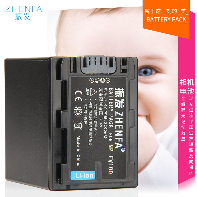 zhenfa for Sony NP FV100 Battery Rechargeable Digital NP-FV100 NP-FV70 NP FV70 NP-FV30 NP FV30NP-FV50 NP FV50 Camera Batteries dste fh100 fh50 fh70 fv100 fv70 fv50 fp50 fp90 fp100 battery charger for sony video camera more