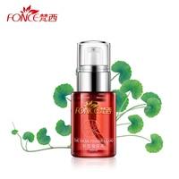 Fonce Centella asiatica Acne Treatment Serum Plant extract repair acne scars Liquid Face care Moisturizing Diminish marks Face Care Serum