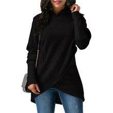 Women's Plus Size Long Sleeve Casual Hoodies