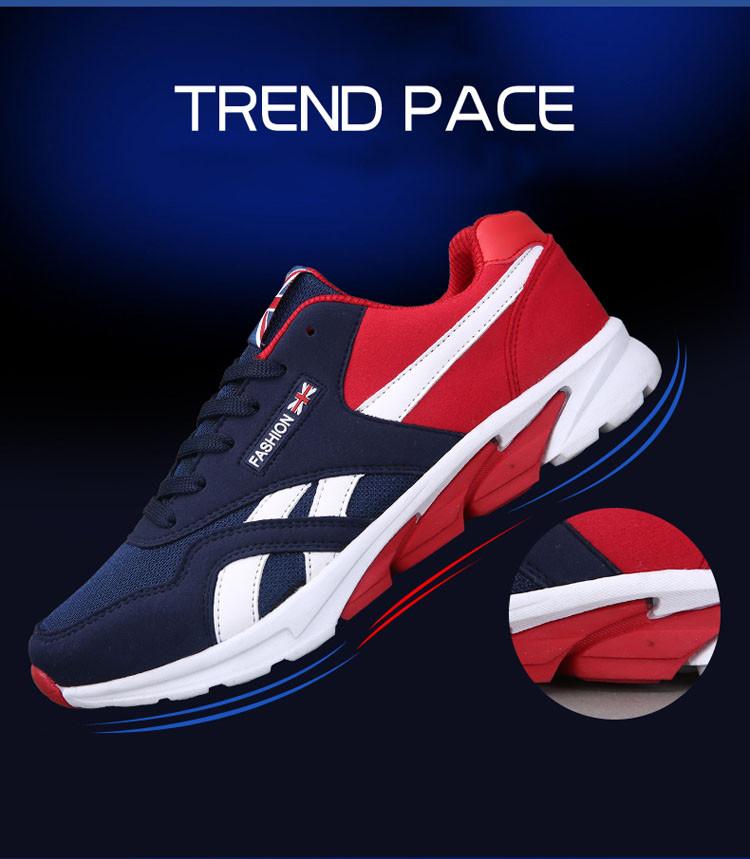 jordan shoes C12