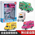 Toy car, Alloy models, Assembly model assembles toy, Children's toys gifts.