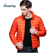 2017  Winter  Cotton clothing   Men 90%Quality goods white duck  Coat Ultralight Jacket Male Windproof large size Warm Parka