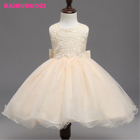 Brand Sequined Flower Girl Dress Kids Pageant Party Wedding Ball Prom Princess Formal Occassion Flower Lace