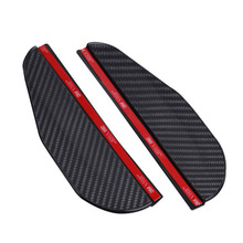 Carbon fiber texture automotive rearview mirror eyebrow cover reversing sunshine and rain shield