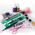 NBC Professional Makeup False Eyelash Extension Cosmetic Set Individual Natural Long False Lashes