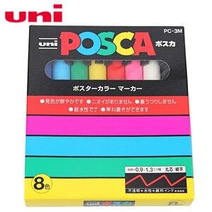 Image 1 - Uni Posca stylo marqueur de peinture, PC 3M, pointe Fine, 0.9mm 1.3mm, ensemble de 8 couleurs