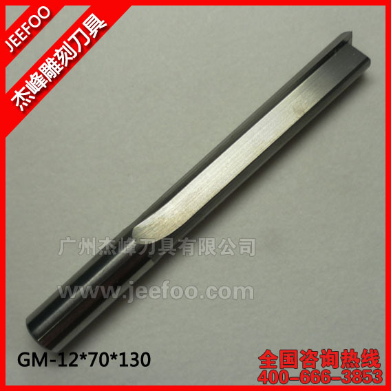 12*70*130L CNC Solid Carbide Two Straight Flute Bits/CNC Router Bits/Router Cutter12*70*130L CNC Solid Carbide Two Straight Flute Bits/CNC Router Bits/Router Cutter