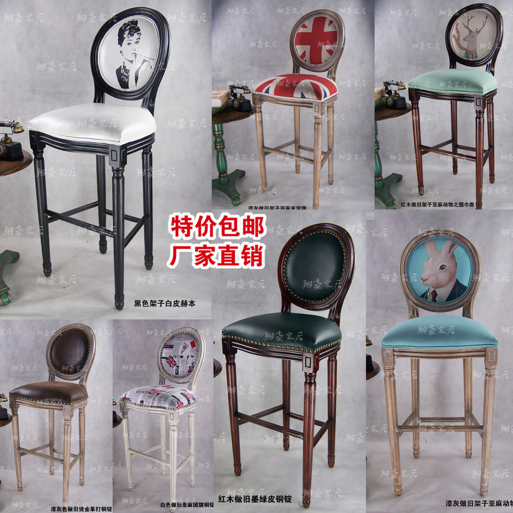 Continental french retro bar stool chair oak wood chairs round the back longmen hepburn marilyn monroe