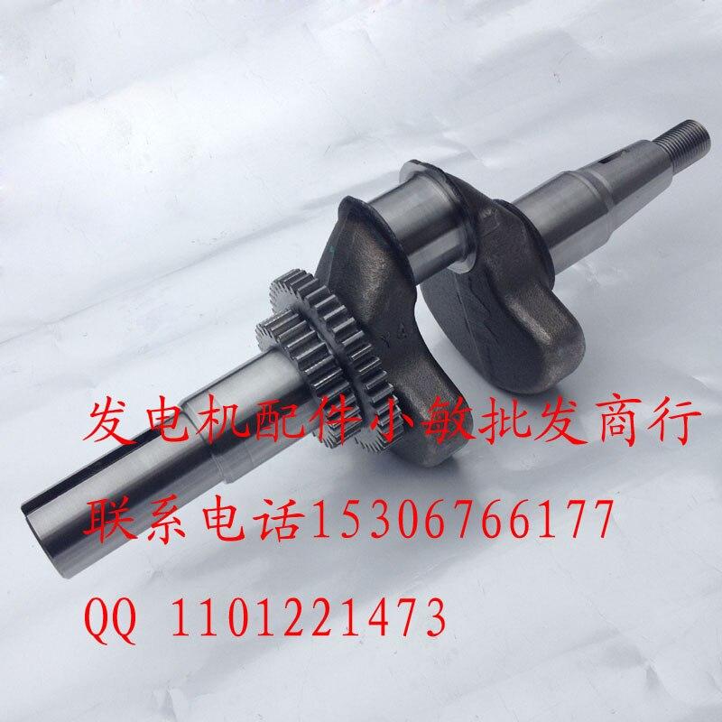 Benzinli motor krank mili MZ360 MZ300 MZ360Benzinli motor krank mili MZ360 MZ300 MZ360