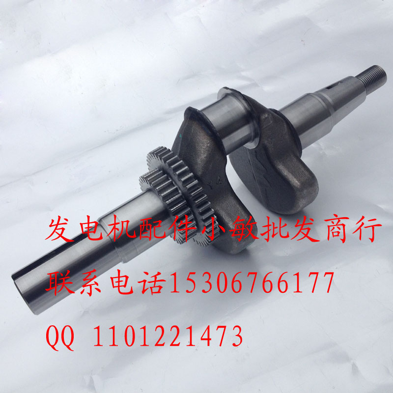 Gasoline engine crankshaft MZ360 MZ300 MZ360Gasoline engine crankshaft MZ360 MZ300 MZ360