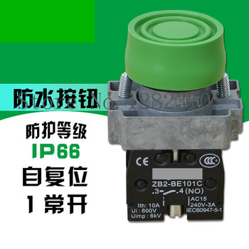 [ZOB] original 22mm green protective sleeve waterproof button switch XB2BP31C XB2-BP31C  --10pcs/lot
