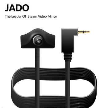 JADO 10M BMB Waterproof Rearview Camera for D820S D230 F1.4 720P Streaming Rear Camera Multiple Installation Methods