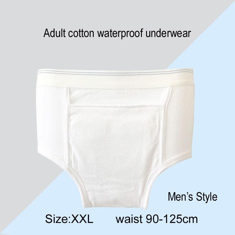 Взрослые хлопковые водонепроницаемые подгузники для мужчин и женщин многоразовые подгузники для взрослых многоразовые - Цвет: men size xxl