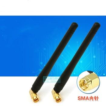 LTE 4G 3G SMA male antenna GSM/CDMA/WCDMA/TD-SCDMA/ATU antenna 4G full-band glue stick antenna