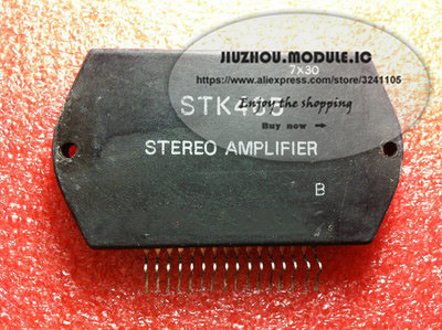 1PCS NEW Amplifier Module STK465 STK MODULE Thick Film,in Stock,welcome Contact