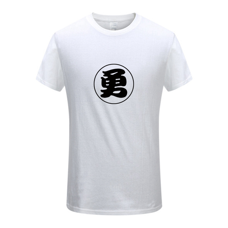 La Maxpa Brave Courageous Valiant Chinese Characters T Shirts Mens