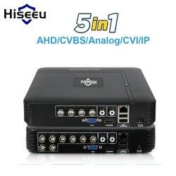 5 في 1 CCTV مسجل فيديو رقمي صغير TVI السيدا العهد CVBS IP كاميرا الرقمية مسجل فيديو 4CH 8CH العهد DVR NVR نظام الدائرة التلفزيونية المغلقة P2P الأمن Hiseeu