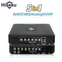 5 in 1 CCTV Mini DVR TVI CVI AHD CVBS IP Camera Digital Video Recorder 4CH 8CH AHD DVR NVR CCTV System P2P Security Hiseeu