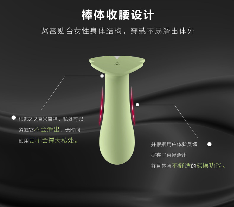 Omysky Charged Butterfly Vibrator Panties Wireless Remote Wearable Electric Shock Vibrator Strap On Dildo Sex Toys For Women 16
