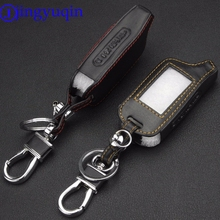 jingyuqin 4 Buttons Leather Key Cover Case X5 For Russian Version Vehicle Security Two Way Car Alarm System TOMAHAWK X5 Keychain
