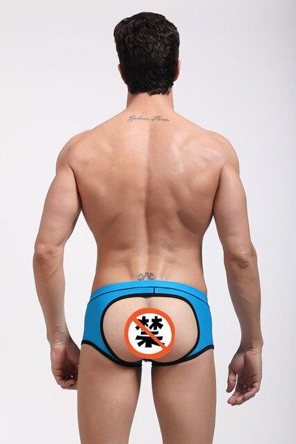 Gay ass open