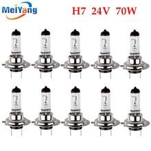 10pcs H7 24V 70W 4300K Yellow Fog Halogen Bulb day light running Car Head Light Lamp car styling source parking