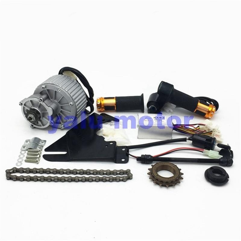 YALU MY1018Z 24V 36V 250W 450W Brushed Motor Kit With 24V Electric - Cycling