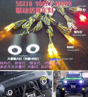 Car light headlight/Bumper/Turning/brake/Reversing lights lamps for rc cars model SCX10 90027 90026 90028 90035 Jee