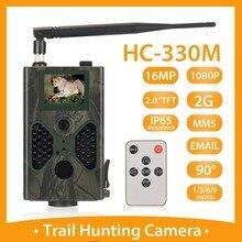 Сотовая охотничья камера 16MP фото ловушки SMTP MMS GSM 1080P ночного видения HC330M дикой природы беспроводная камера s наблюдения