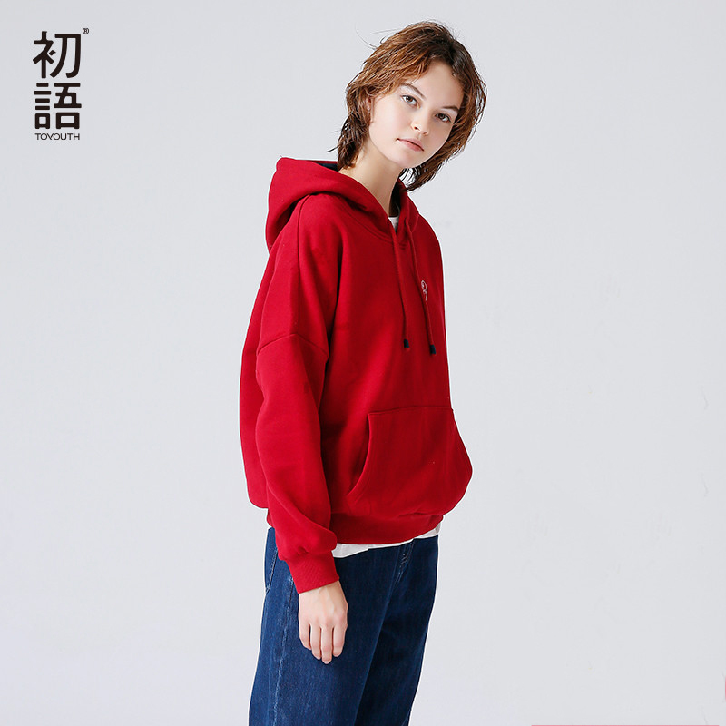 Toyouth Hooded Sweatshirts Women 2019 Autumn Winter Fleece Hoodie Letter Embroidery Solid Color Loose Tracksuit With Pocket(China)