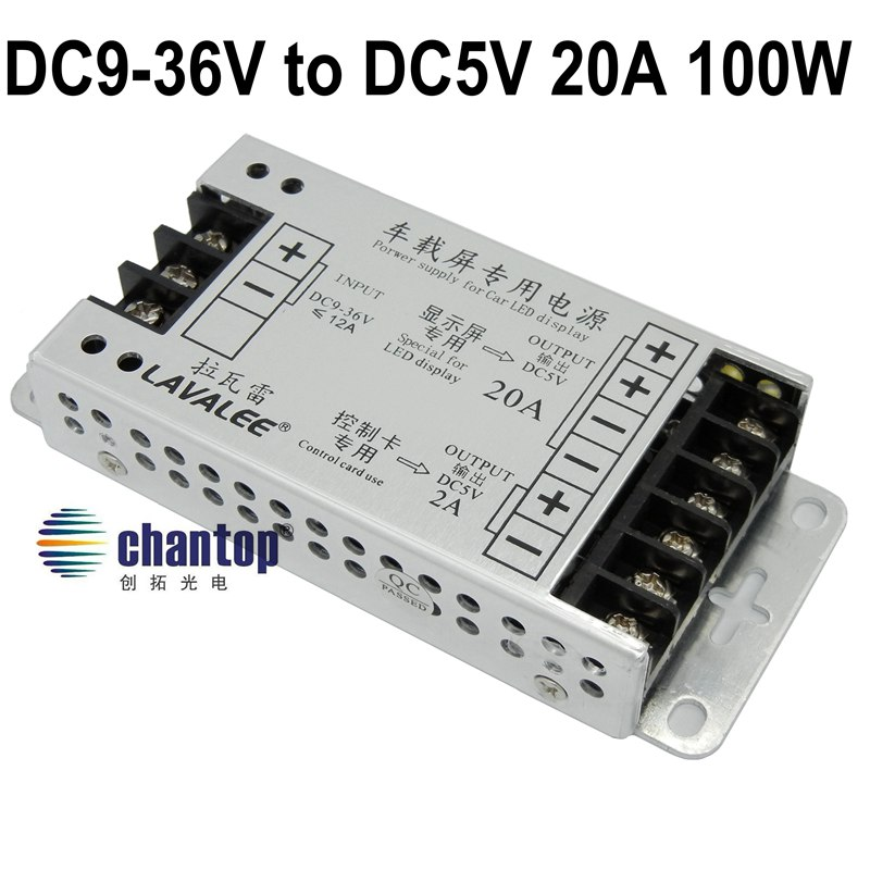 DC9V-36V to DC 5V 20A 100W Bus / car Vehicle led display Power inverter / DC-DC Buck Converter Step Down Module power supply dc dc automatic step up down boost buck converter module 5 32v to 1 25 20v 5a continuous adjustable output voltage