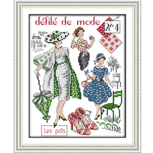 Joy Sunday,Fashion models,Cross Stitch Embroidery Set,Printed Set,Needlework, embroidery cross stitch patterns