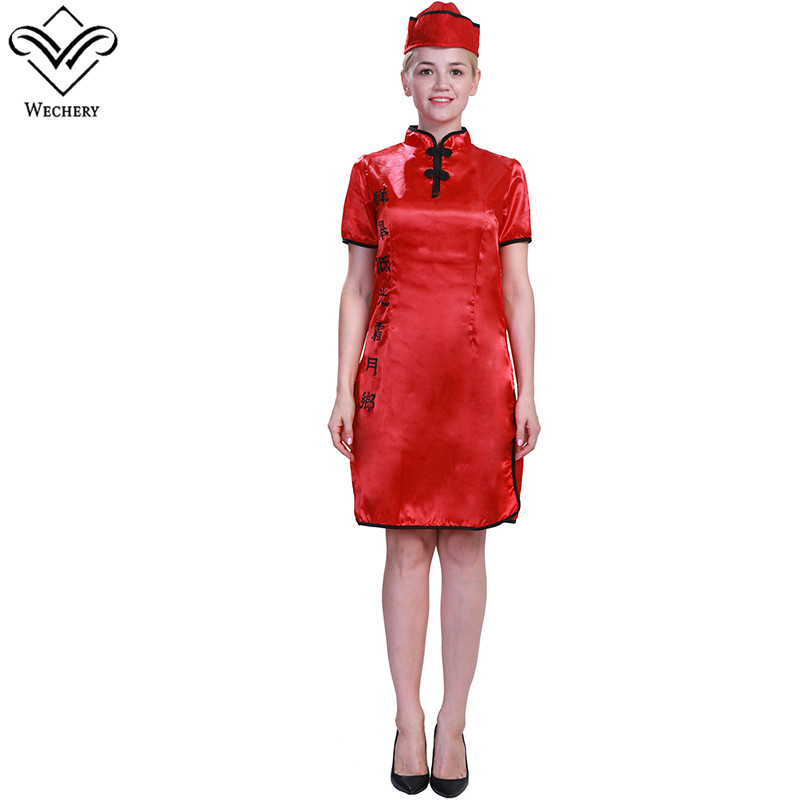 Wechery Chinese Style Costume Women Sexy Red Short Chinese Gown Open Split Dress Cosplay Carnival Clothing