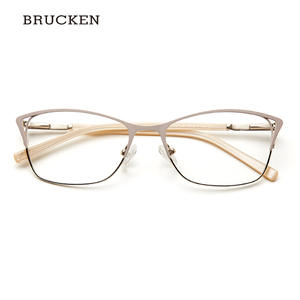 fb19a6e5ba8f Metal Women Cat Eye Optical Glasses Frame Clear Beautiful Fashion  Transparent Grade Armacao De Eyeglasses For Women TWM7554C1
