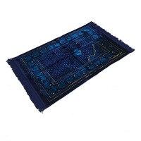 XHX888 Islamic Muslim Prayer Carpet special design Rug three Color Tapete Pilgrima Blanket Banheiro Salat Musallah Praying Mat