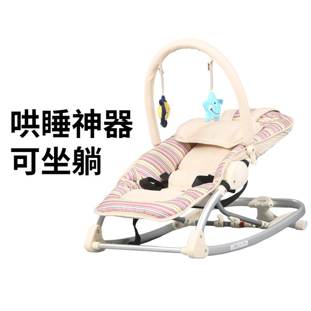 Ch Chbaby Emperorship Baby Rocking Chair Baby Chair Reassure The Child  Chaise Lounge Electric Cradle Bed