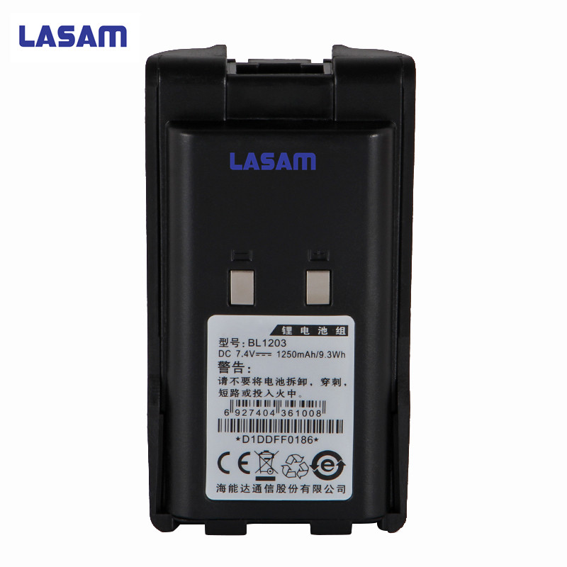 LASAM DC 7.4V BL1203 battery rechargeable li-on 1250mAh for hytera hyt tc - tc600 two-way radio