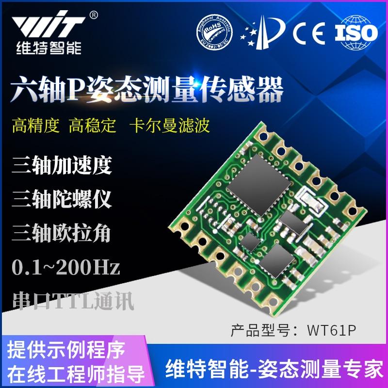 JY61P 6 Axis Acceleration Gyroscope, BMI160 Attitude Angle Measurement Module, Sensor