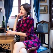 มาใหม่วินเทจสตรีกำมะหยี่สั้นCheongsamจีนแฟชั่นสไตล์การแต่งกายที่สวยงามQipaoขนาดMl XL XXL XXXL F092702