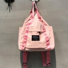 Летние Мода 2017 женщины нейлоновый рюкзак шнурок ведро для девочек-подростков колледж Повседневный Рюкзак Mochila