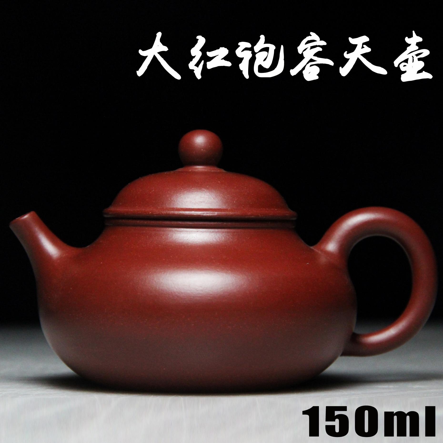 150CC Authentic Famous Handmade Teapot Mud Zhu Dahongpao 9 Hole Rongtian Pot Purple Clay Zisha Crafts