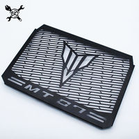 Stainless Steel Motorcycle Matte Black Radiator Guard Radiator Cover Fits For Yamaha Mt07 Tracer Mt 07 FZ07 FZ 07 2014 2016