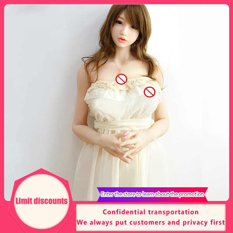160CM semi-solid inflatable doll male masturbation silicone seamless one senior realistic vaginal anal adult sex toys