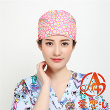 Ailianxin- Man Woman Surgical Cap Adjustable Unisex Lab Hospital Doctor Medical Scrub Caps Nurse Cotton Printing