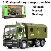1:32 alloy car models,high simulation military transport vehicle ,metal diecasts,pull back & flashing & musical,free shipping