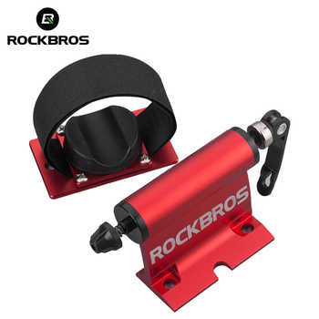 ROCKBROS Bicycle Car Racks Carrier Quick-release Alloy Fork Car Bike Block Alloy Mount For MTB Road Bike Accessories