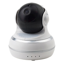 HD 960P 1.3MP Wireless Intercom IP Camera
