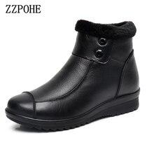 Zzpohe 2017 г., Модные женские ботинки женские ботильоны из натуральной кожи женская утепленная плюшевая зимняя обувь