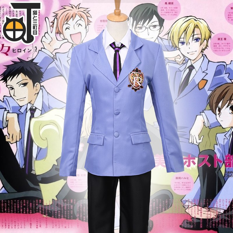 Ouran High School Host Club Blazer Jacket Unisex Cosplay Coat Halloween Costumes Free Shipping(Blazer + Shirt + Pants + Necktie)